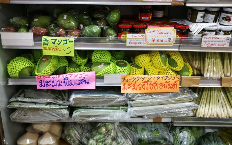 タイのスーパーマーケット 食材