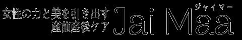 【出張産前産後ケアのジャイマー】 ユーファイ・マタニティ・カウンセリング